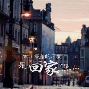 连云港 王海涛